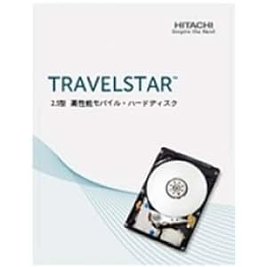 日立 HGST Travelstar パッケージ版 2.5inch 5400rpm 750GB 8MB SATA 3.0Gbps 0S03085