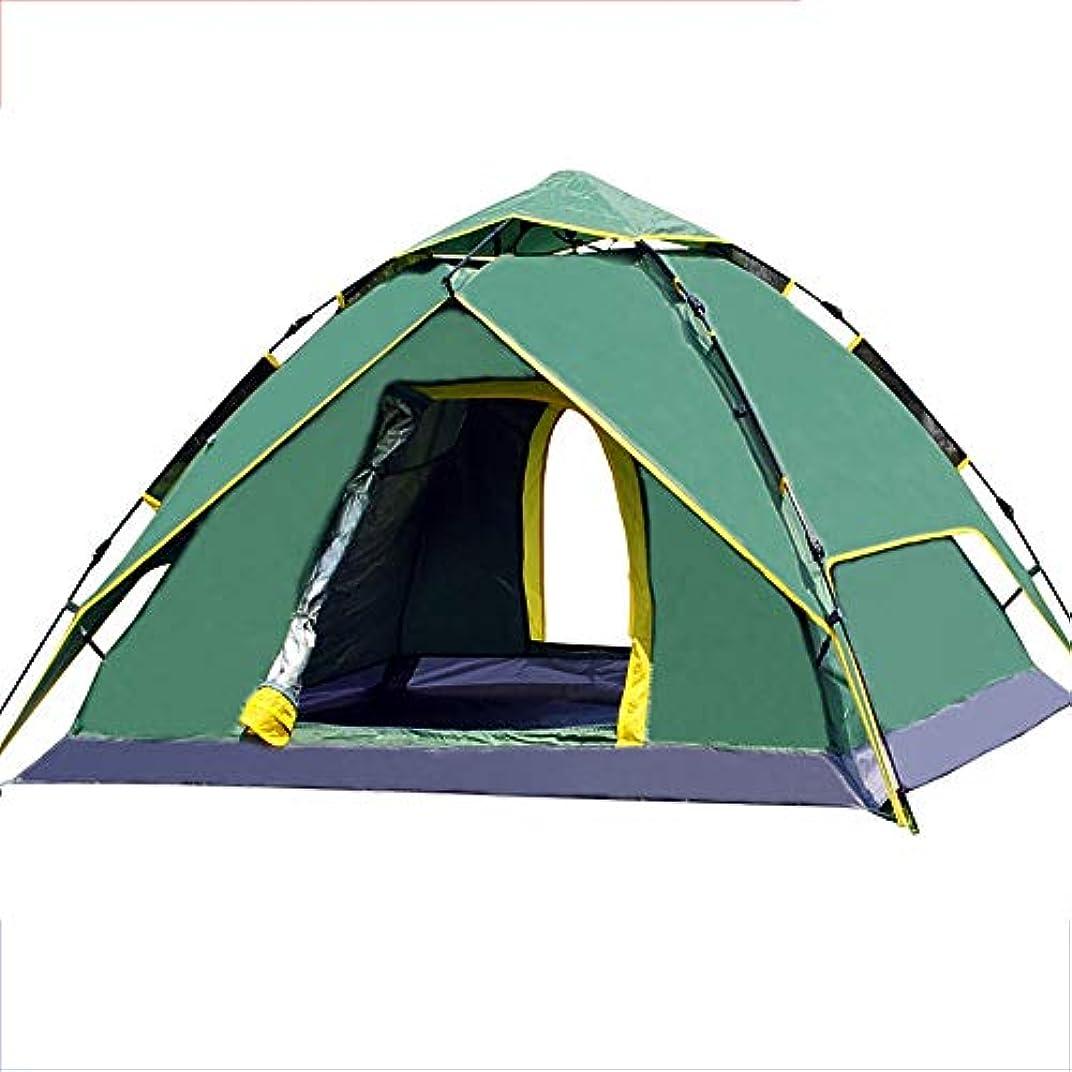 難民召喚する復活させるキャンプテント3-4人簡単インスタントポップアップテント自動油圧二重層 (Color : Green)