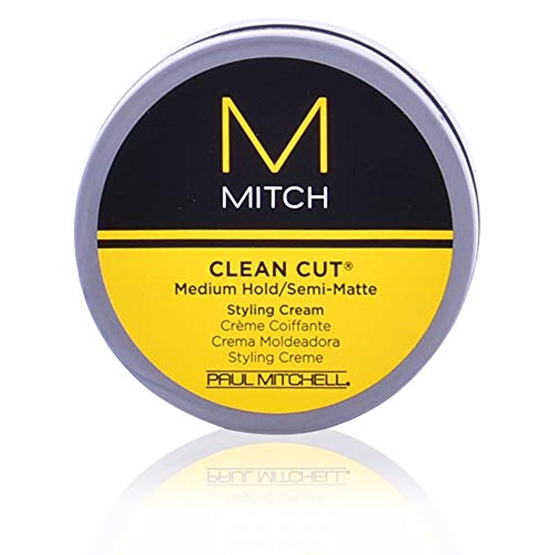 付ける正確な本物のMitch Clean Cut Medium Hold/Semi-Matte Styling Cream