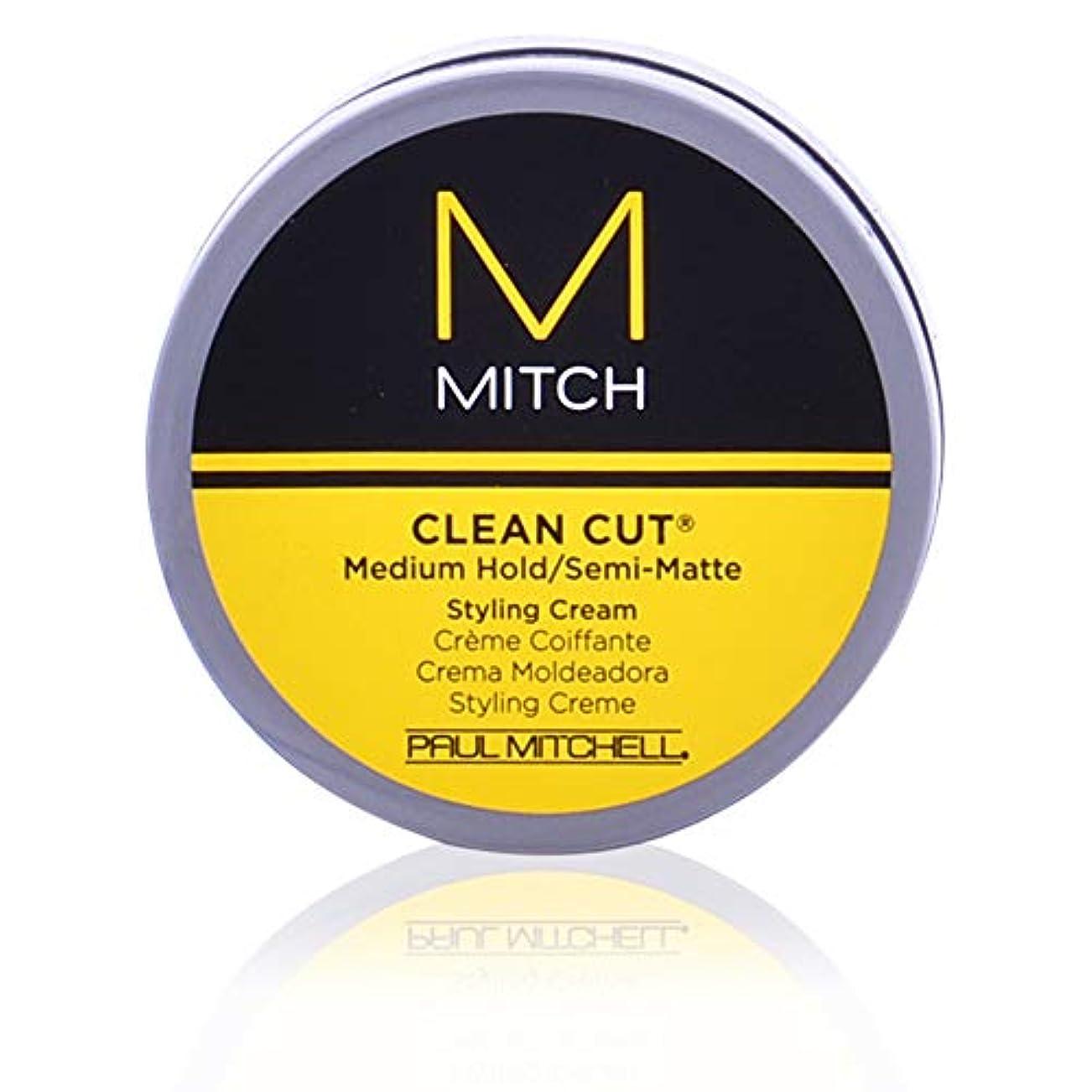 覗く経由でセレナMitch Clean Cut Medium Hold/Semi-Matte Styling Cream