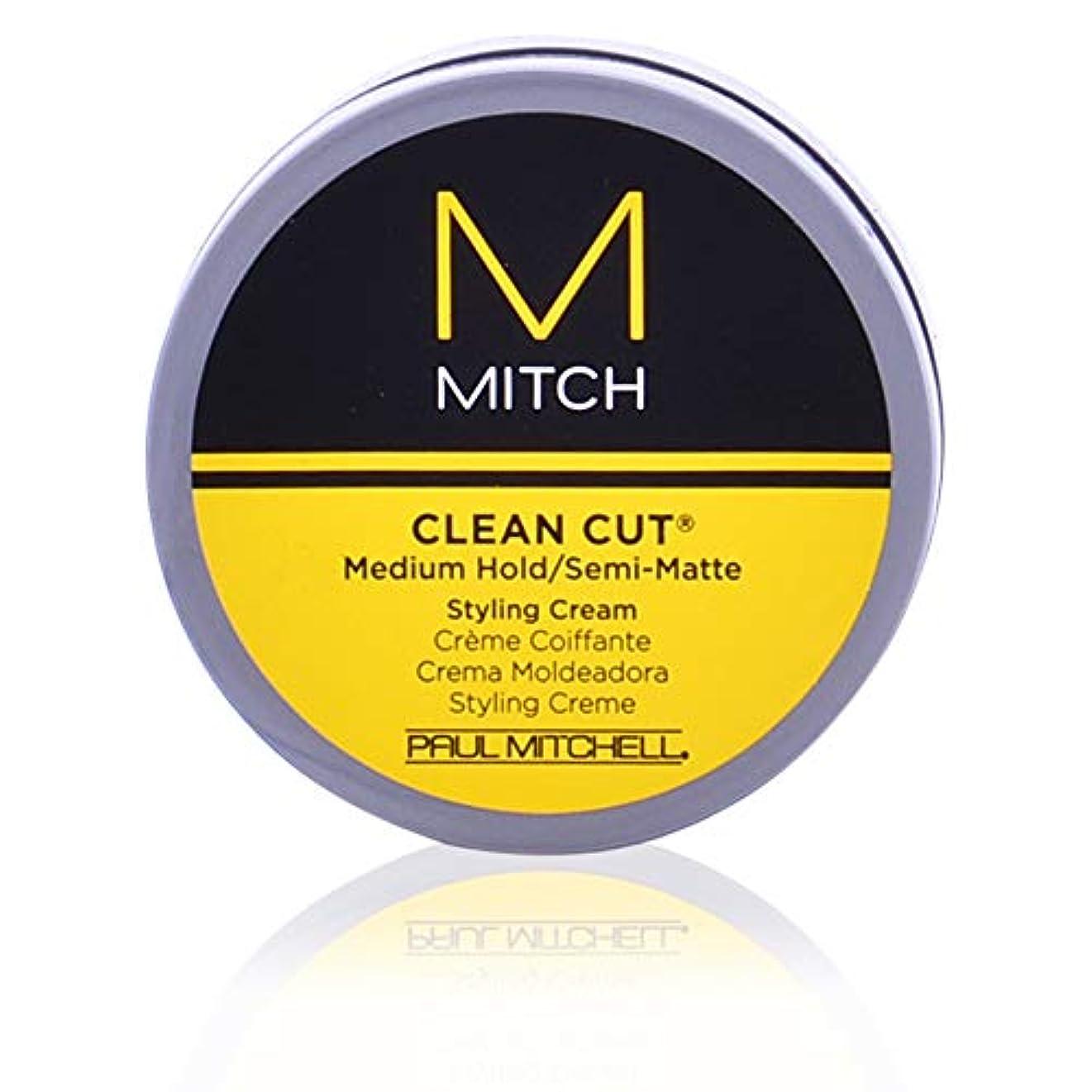 医学執着手配するMitch Clean Cut Medium Hold/Semi-Matte Styling Cream