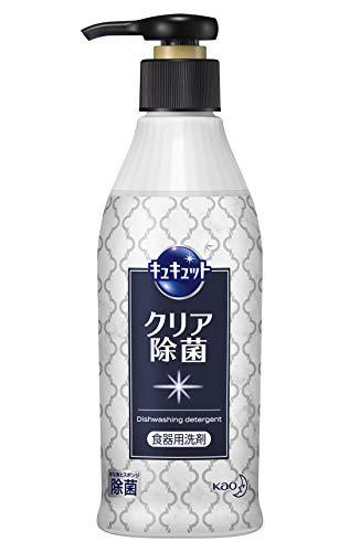 RoomClip商品情報 - キュキュット クリア除菌 食器用洗剤 グレープフルーツの香り ポンプタイプ 300ml