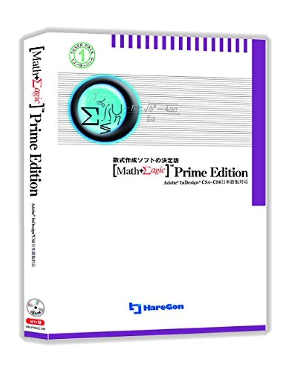天才失速盆MathMagic Prime Edition 1User (Win) for InD