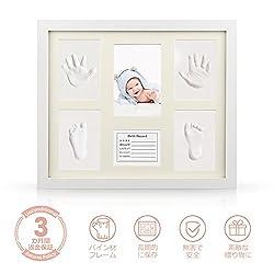 ベビーフレーム iSiLER 手形 足形フレーム 赤ちゃん フォトフレーム 置き掛け兼用 無毒で安全 出産祝い 内祝い ベビー記念品