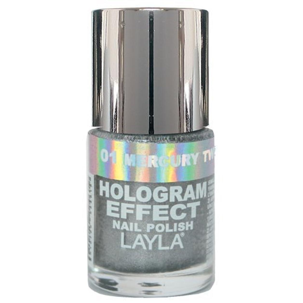 出発短くするカナダLayla Cosmetics Hologram Effect Nail Polish Mercury Twilight 10ml