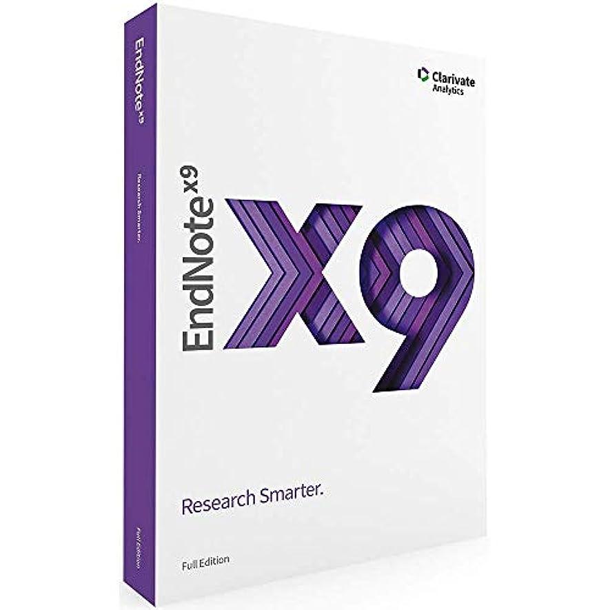 すき討論パプアニューギニアEndNote X9 Full Edition (Windows/Mac) CD-ROM 英語版 [並行輸入品]
