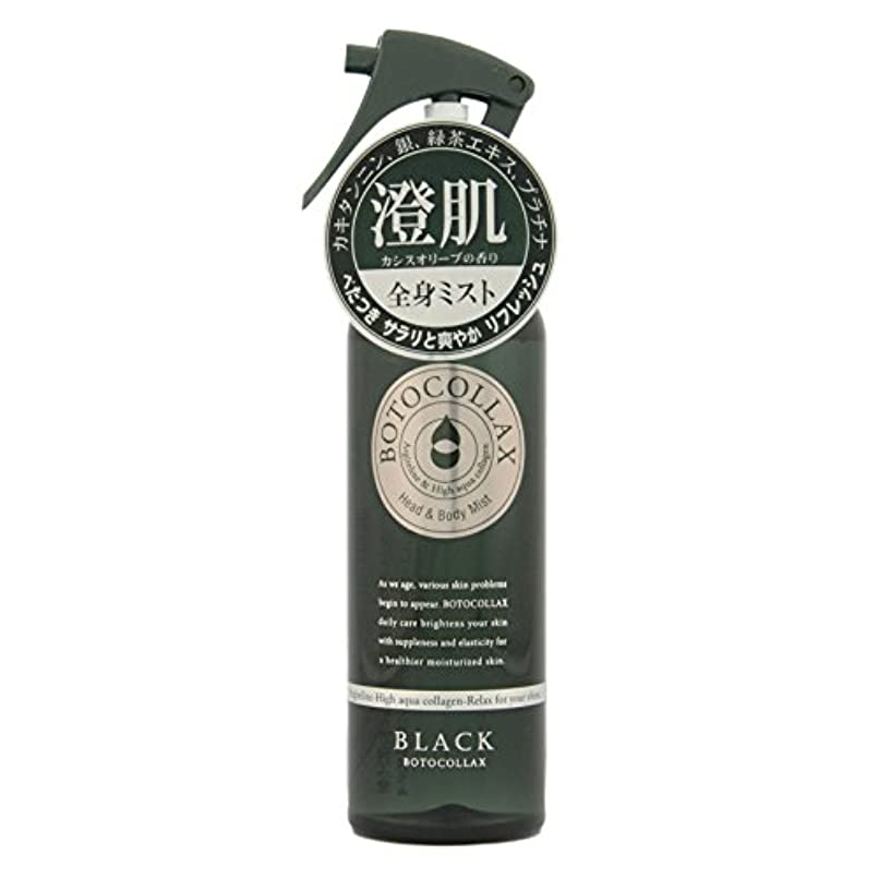 キュービック時刻表錫ボトコラックス ブラック オリーブ デイ&ナイトミスト 200mL