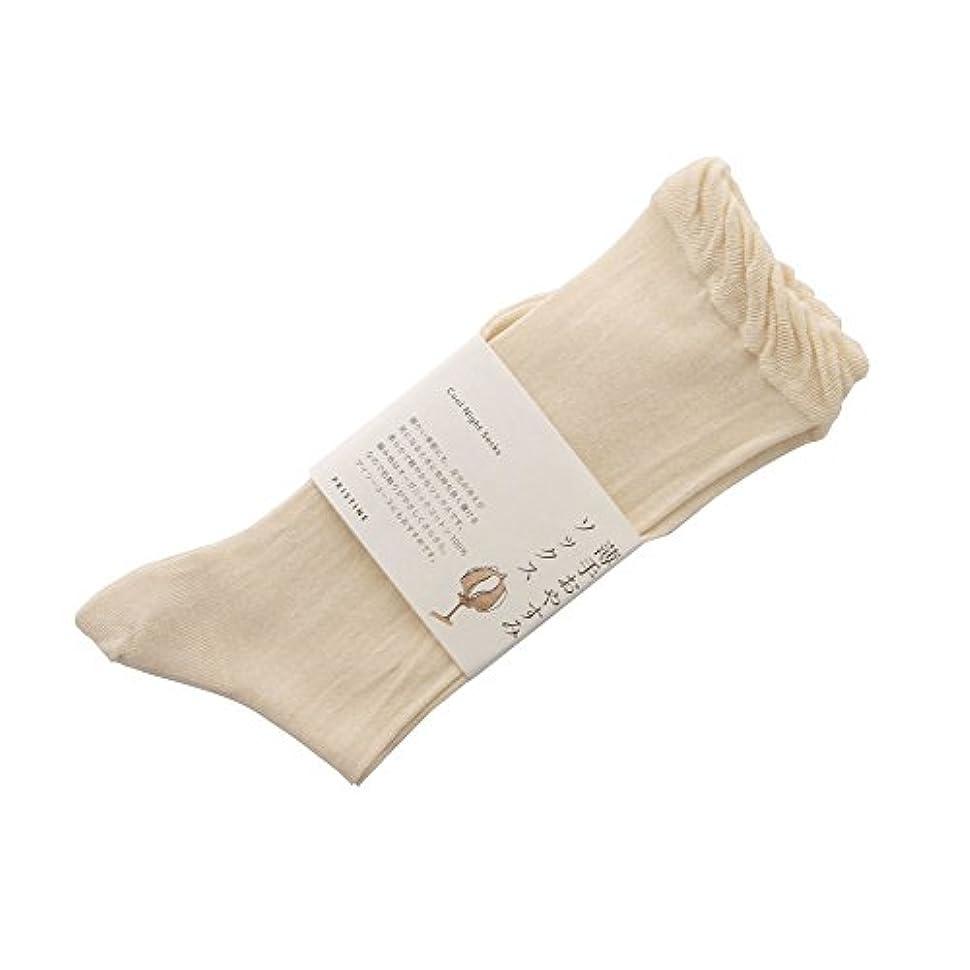 なかなか同じブランチ薄手おやすみソックス:オーガニックコットン100%:締め付けがなく繊細でやわかい!
