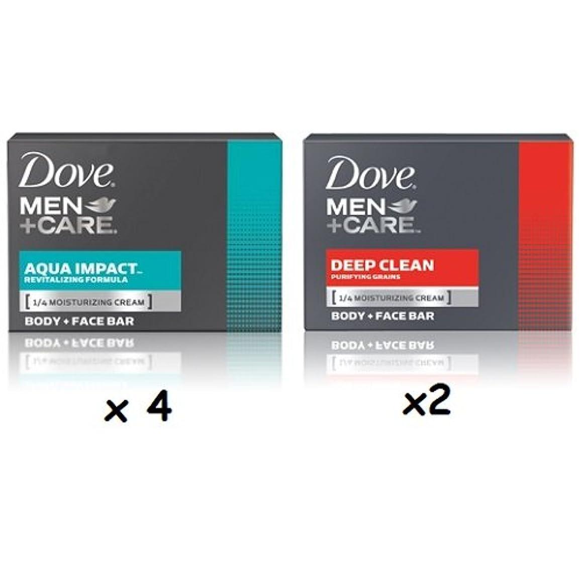 バスルーム無視する腸【6個セット】Dove MEN+CARE Body&Face Bar Soap (4ozx6) ダヴ メンズプラスケア 体&顔用の固形石鹸(113gx6)(Deep Clean 4個とAqua Impact2個 合計6個...