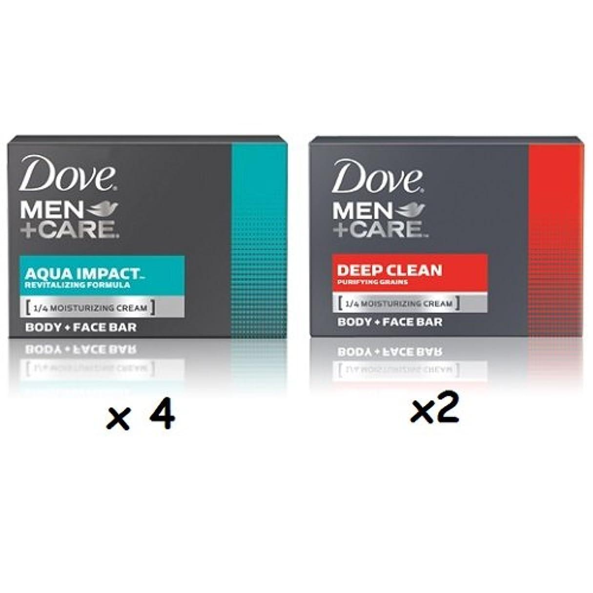 【6個セット】Dove MEN+CARE Body&Face Bar Soap (4ozx6) ダヴ メンズプラスケア 体&顔用の固形石鹸(113gx6)(Deep Clean 4個とAqua Impact2個 合計6個...