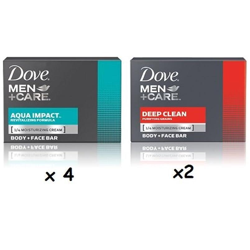 思い出応援する厳密に【6個セット】Dove MEN+CARE Body&Face Bar Soap (4ozx6) ダヴ メンズプラスケア 体&顔用の固形石鹸(113gx6)(Deep Clean 4個とAqua Impact2個 合計6個...