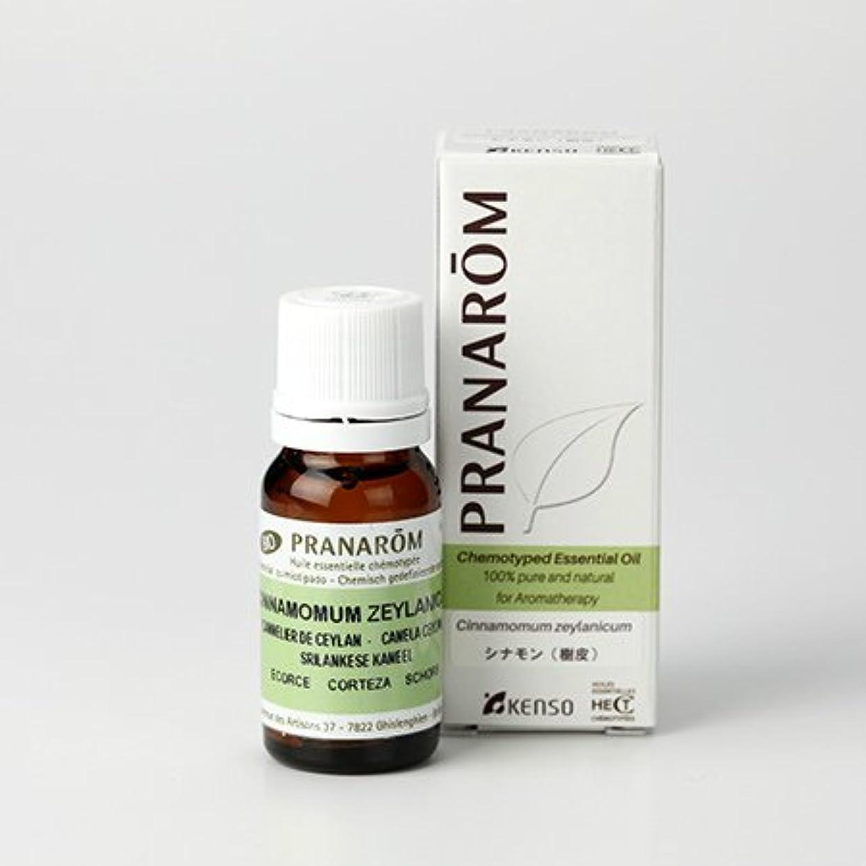ぼんやりした個性マオリプラナロム シナモン(樹皮) 10ml (PRANAROM ケモタイプ精油)