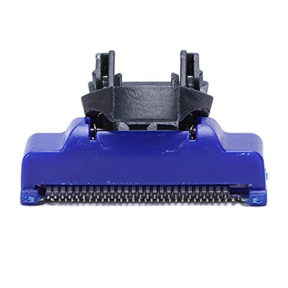 自治的オフ立派なCUHAWUDBA Micropress Solo用マルチパッケージメンズシェーバー回転両面ブレードヘッド