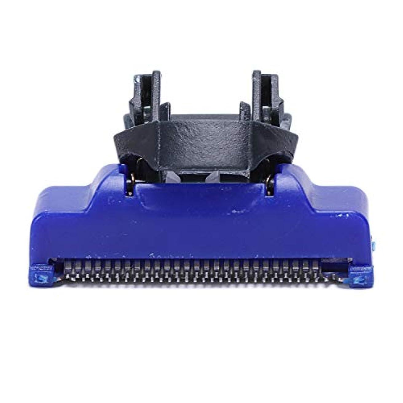 起こりやすい失われたすぐにCUHAWUDBA Micropress Solo用マルチパッケージメンズシェーバー回転両面ブレードヘッド