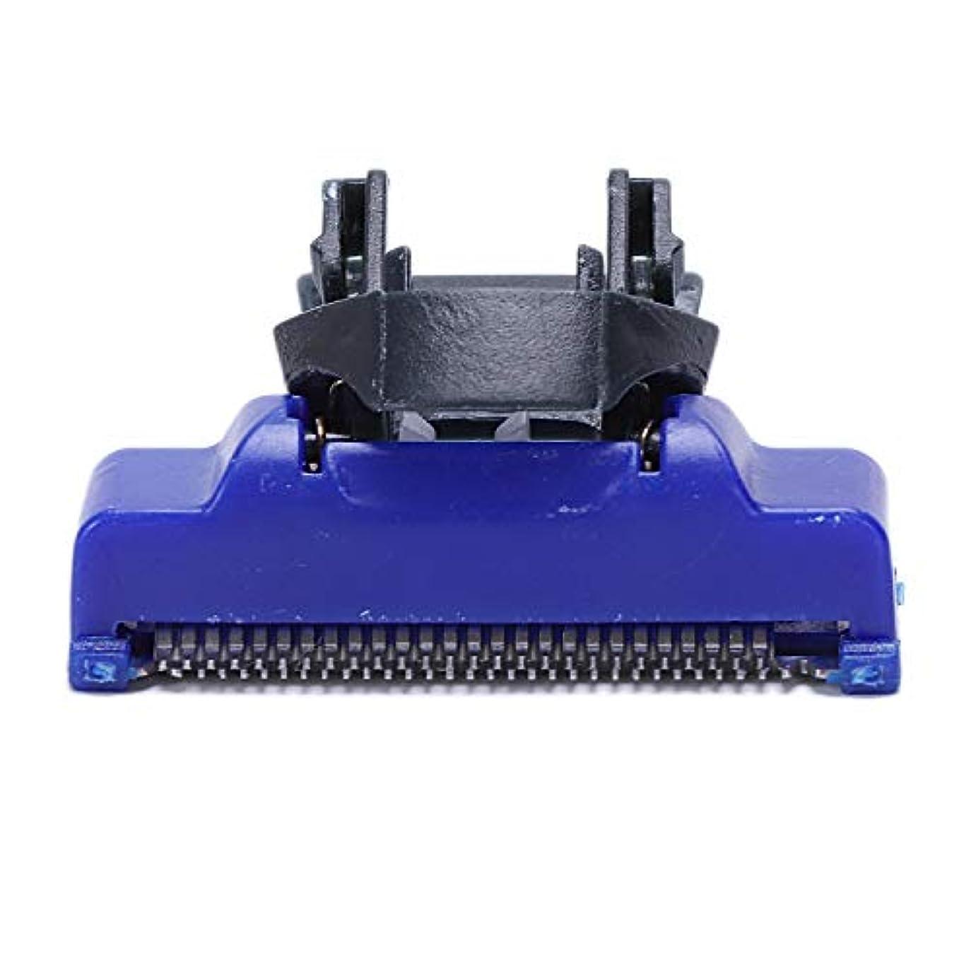 食い違いく刃CUHAWUDBA Micropress Solo用マルチパッケージメンズシェーバー回転両面ブレードヘッド