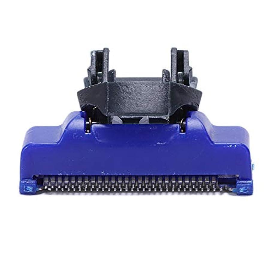 疲れた縁石大量CUHAWUDBA Micropress Solo用マルチパッケージメンズシェーバー回転両面ブレードヘッド