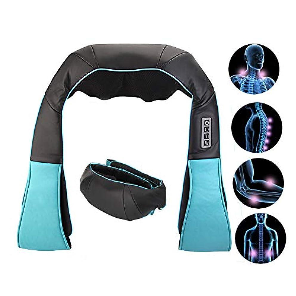キャップ不良内訳肩、脚、体の筋肉の痛みを和らげる、なだめるような熱を備えた電気指圧バックネックと肩のマッサージャー