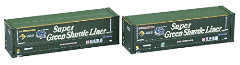 TOMIX Nゲージ U48A-38000形 コンテナ 日本通運 スーパーグリーンシャトルライナー 2個入 3156 鉄道模型用品