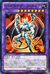 遊戯王カード 【E-HERO ダーク・ガイア】【ウルトラ】 DE02-JP048-UR ≪デュエリストエディション2≫