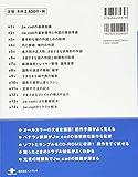 できるJw_cad パーフェクトブック 困った! &便利ワザ大全 (できるパーフェクトブック) 画像
