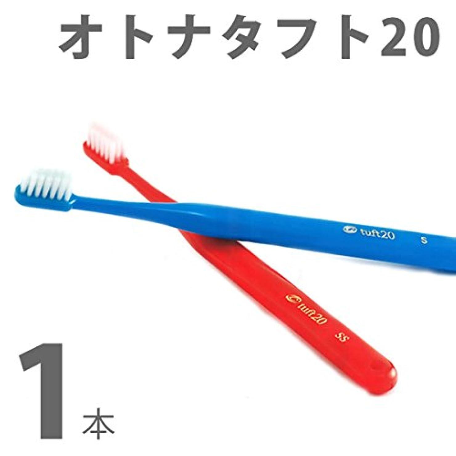 クラックポット美容師味わう1本 オトナタフト20 (SS(スーパーソフト?レッド))