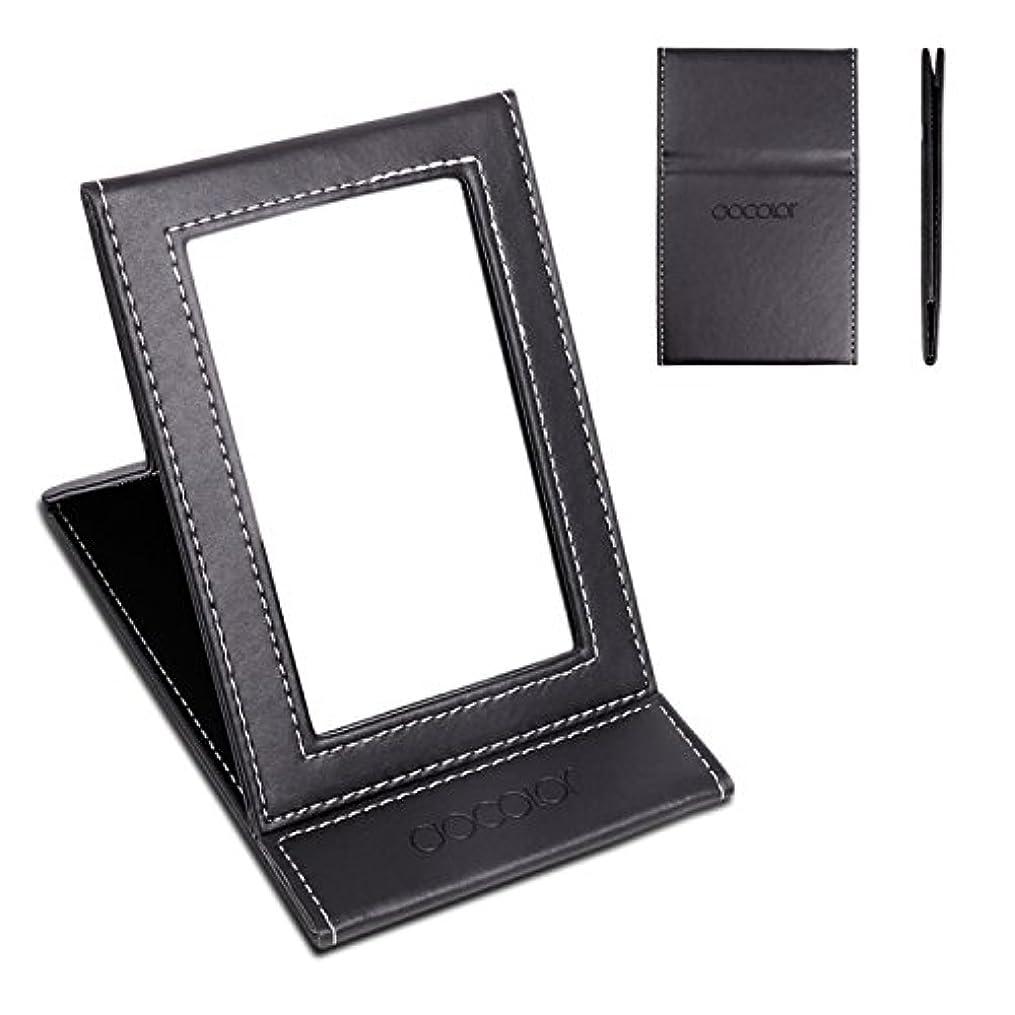 明らか散らす制限された化粧鏡 卓上ミラー 折りたたみ式-DOCOLOR スタンドミラー 携帯用ミラー