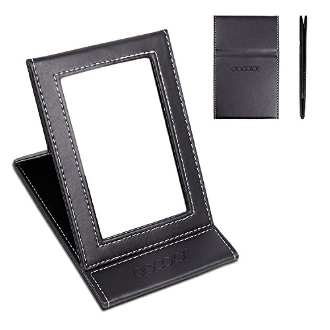 お尻記念品劇作家化粧鏡 卓上ミラー 折りたたみ式-DOCOLOR スタンドミラー 携帯用ミラー