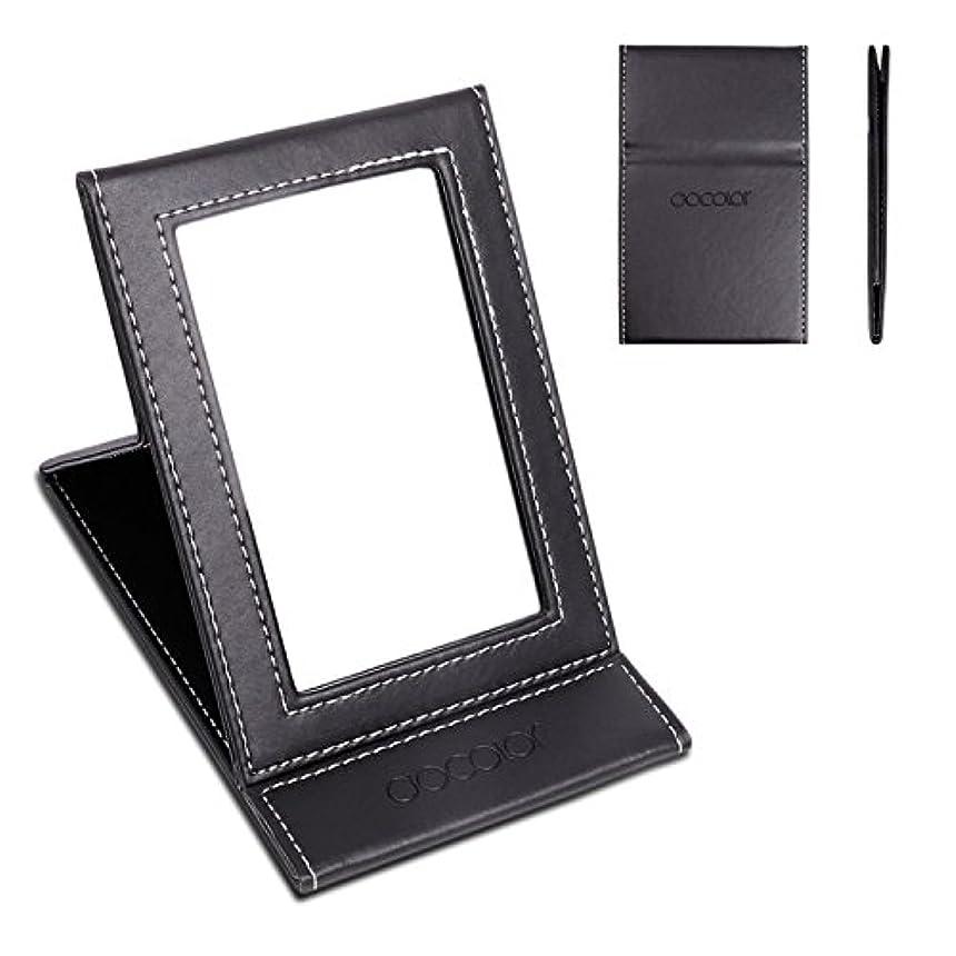 皮端末許容できる化粧鏡 卓上ミラー 折りたたみ式-DOCOLOR スタンドミラー 携帯用ミラー