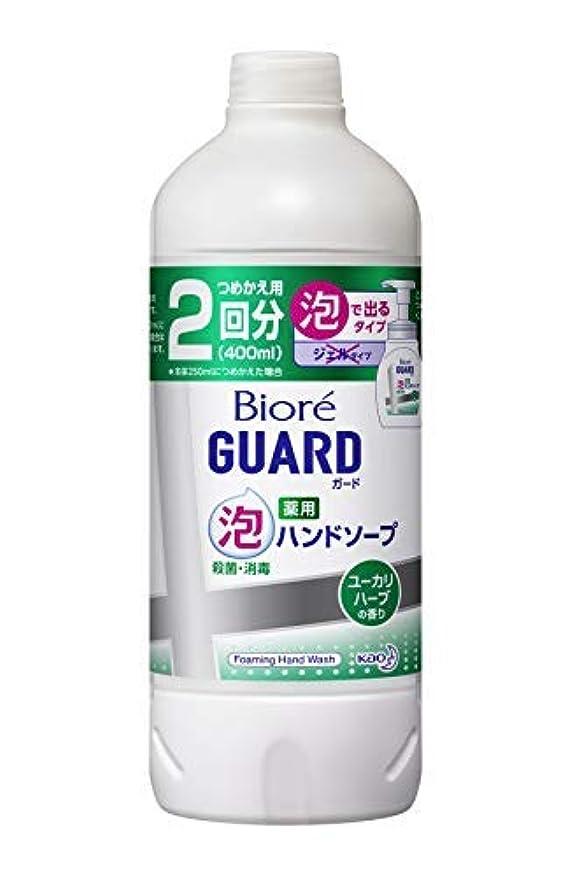 水没なめる浴室花王 ビオレガード 薬用泡ハンドソープ ユーカリハーブの香り 詰替 400ml × 12個セット