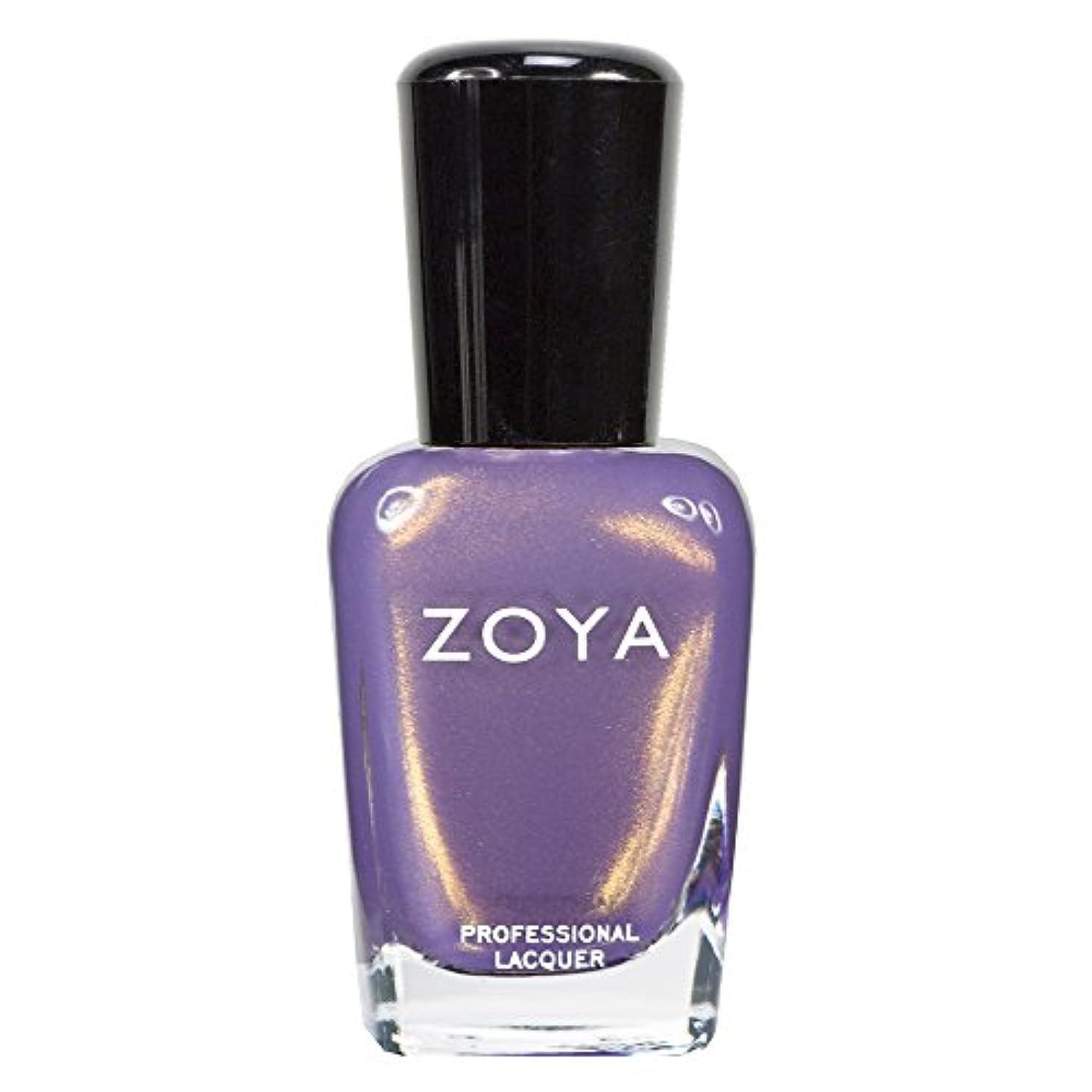 最高倫理的ラッカスZOYA ゾーヤ ネイルカラーZP463 ZARA ザラ  15ml ゴールドがきらめく明るいパープル パール?グリッター 爪にやさしいネイルラッカーマニキュア