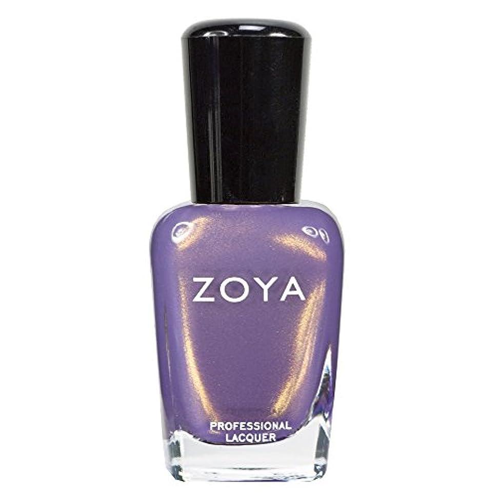 潮してはいけません舗装ZOYA ゾーヤ ネイルカラーZP463 ZARA ザラ  15ml ゴールドがきらめく明るいパープル パール?グリッター 爪にやさしいネイルラッカーマニキュア