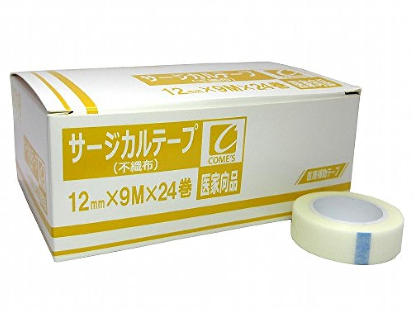 にやにや解放する異邦人サージカルテープ 不織布 12mm×9m×24巻 1箱(医家向品 医療用) コメス