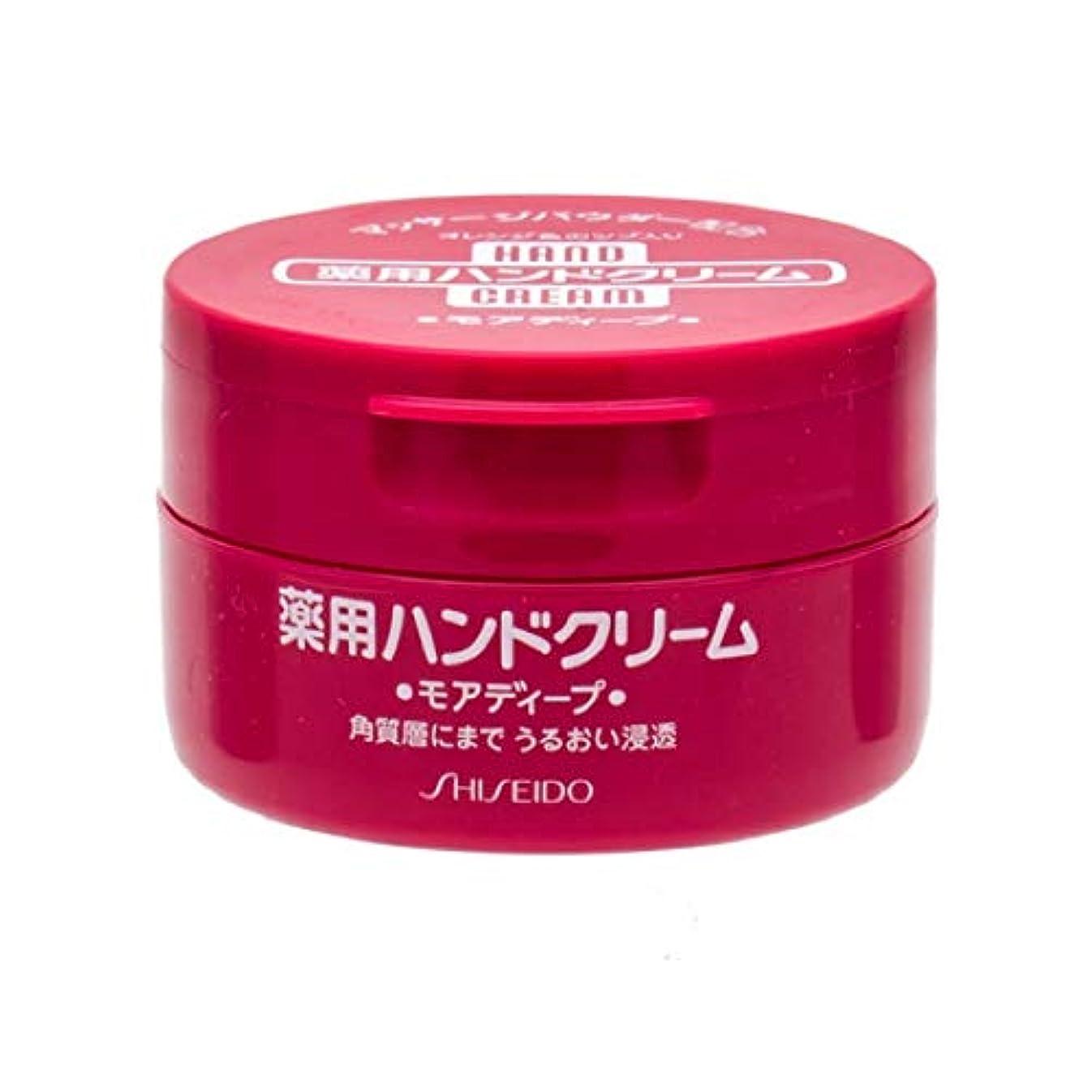 悪質な驚きまろやかな資生堂 ハンドクリーム(薬用モアディープ) 100g 【医薬部外品】