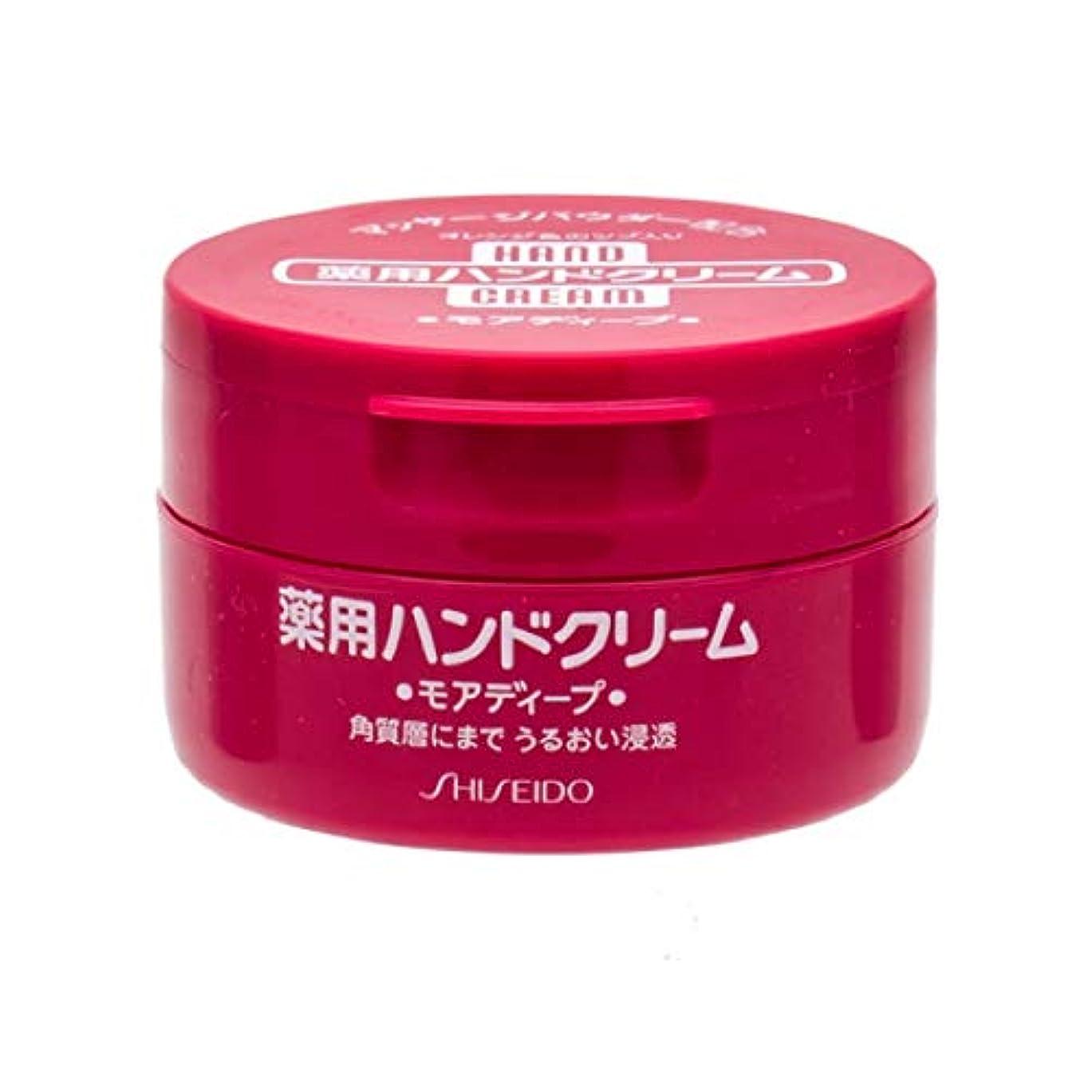 食料品店疲れた光資生堂 ハンドクリーム(薬用モアディープ) 100g 【医薬部外品】