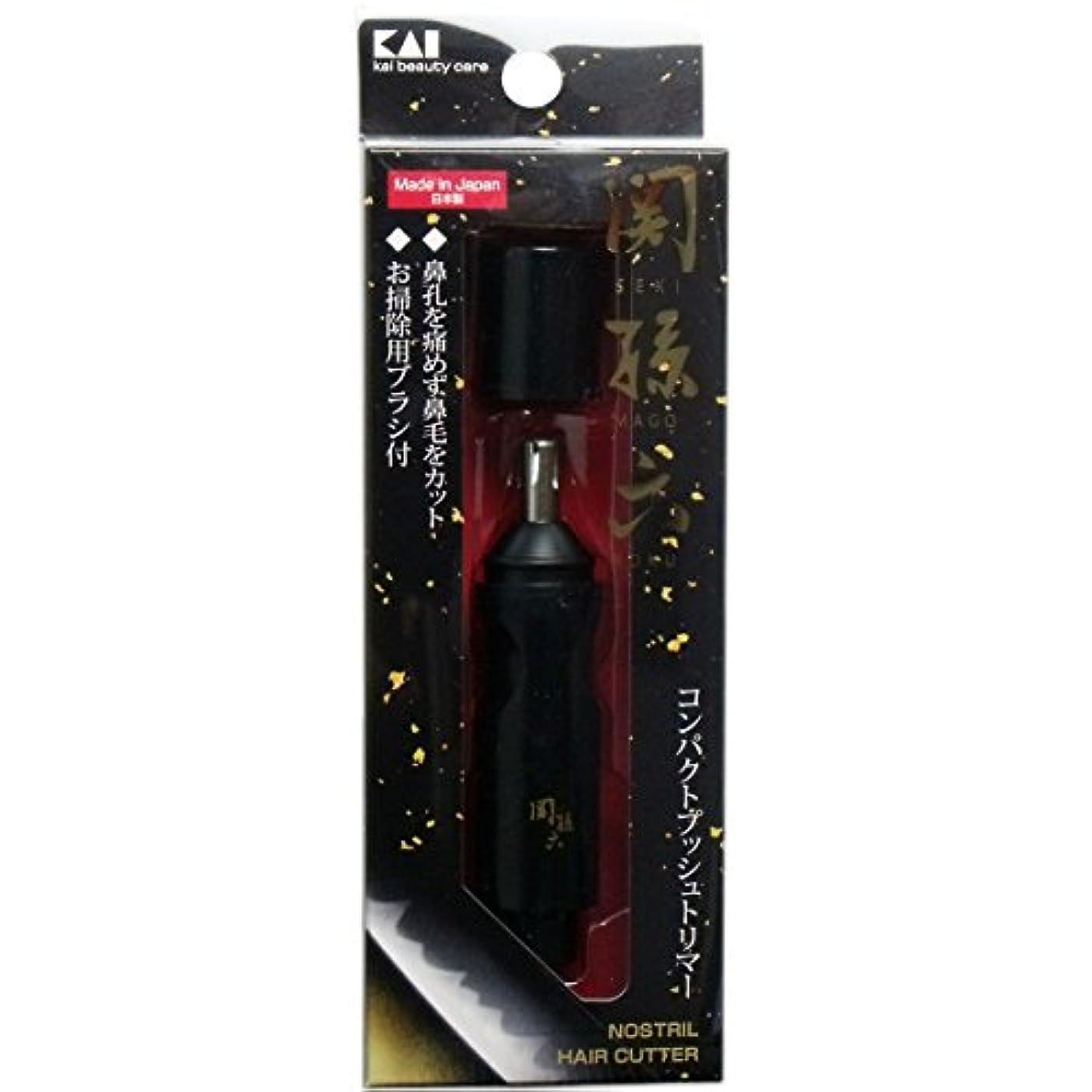 リススローガン時計関孫六 コンパクトプッシュトリマー HC-3529×20個セット