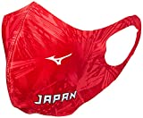 [ミズノ] ライフスタイルウェア JAPANロゴ入り マウスカバー 日本代表 応援グッズ ダイバーシティデザイン マスク C2JY1192 レッド L