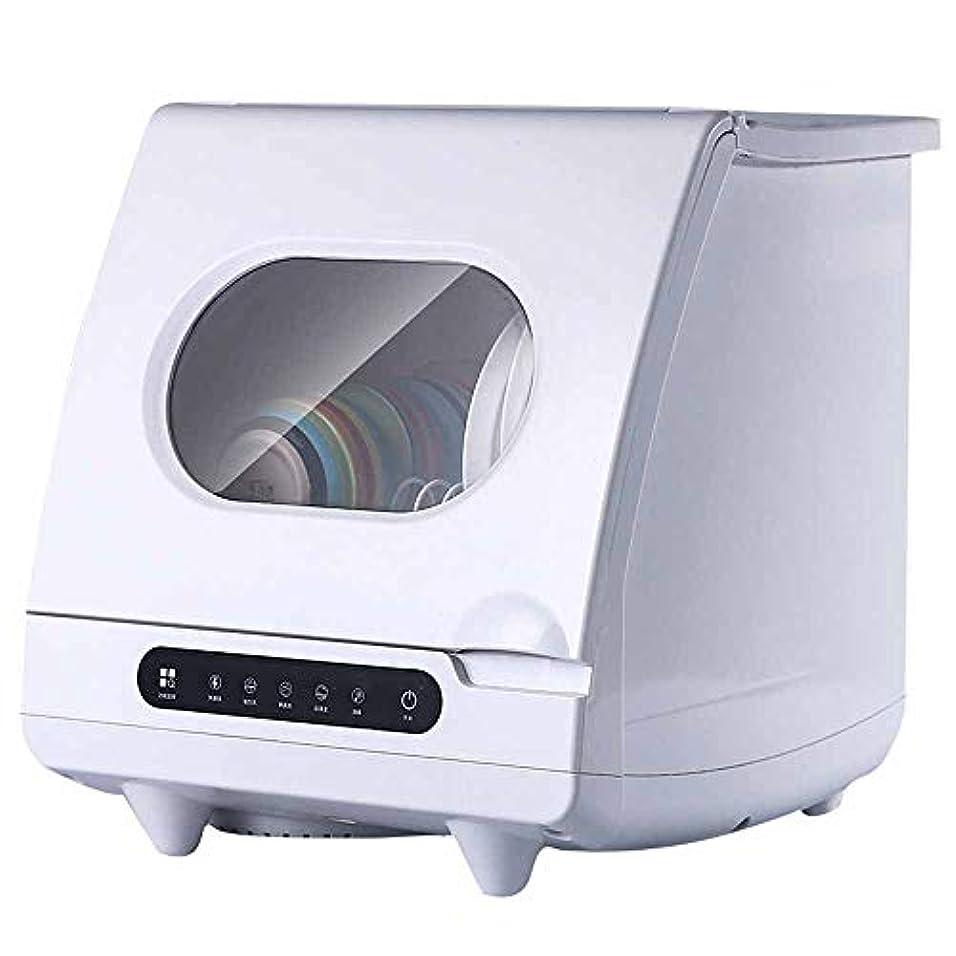 水平ゴミ箱を空にする沈黙表皿洗い機、自立、インストールフリー、360°ウォッシュ、4つのプログラム、タッチコントロール、乾燥機能、水の消費量:少ないです