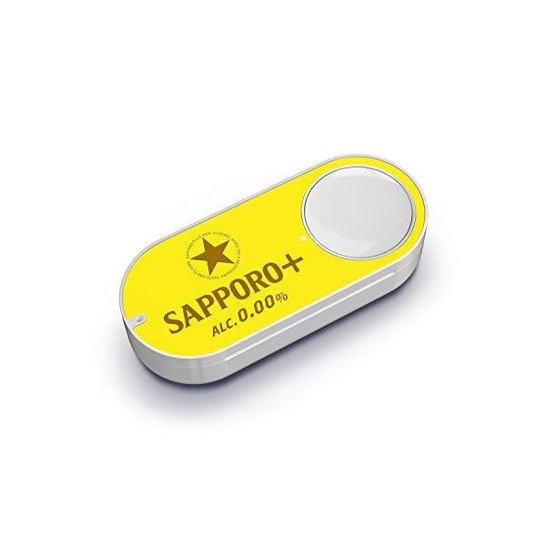サッポロプラス Dash Buttonの商品画像