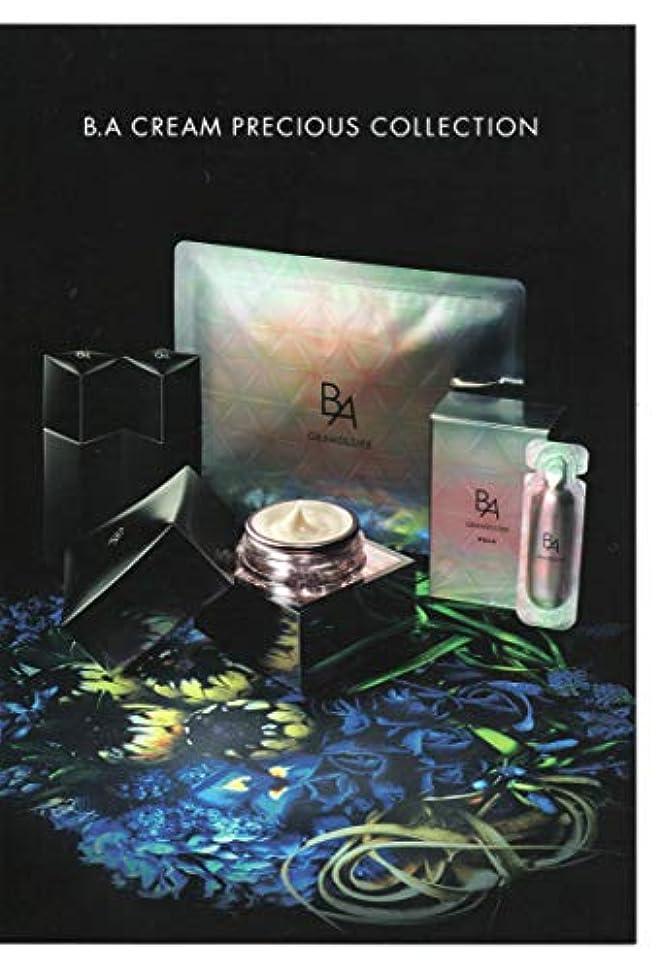 先見の明気を散らす食用B.A クリーム プレシャス コレクション 本品