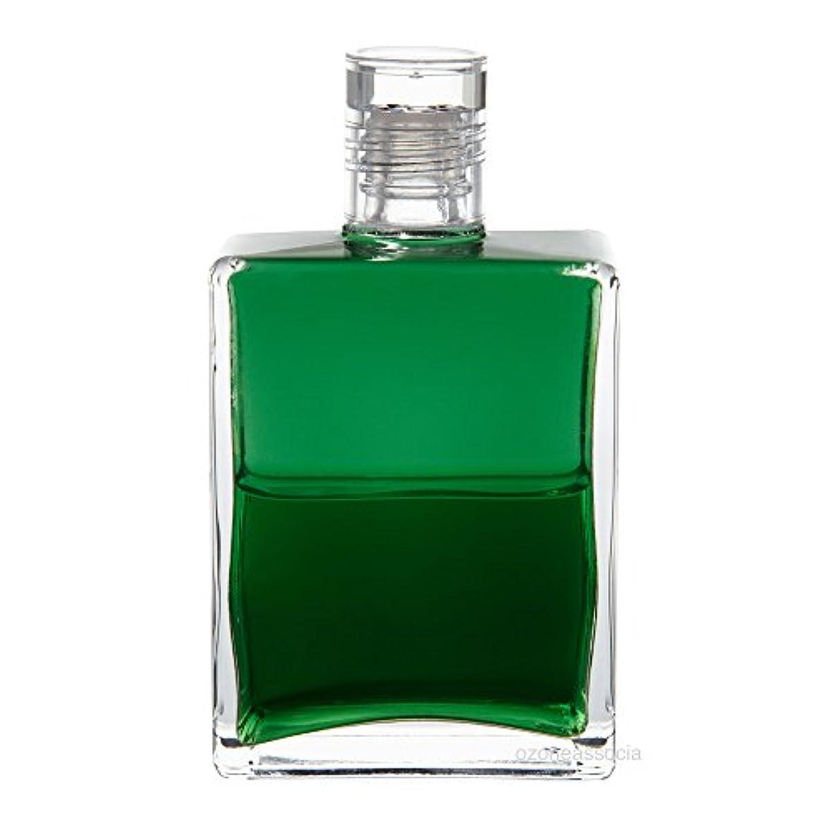 オーラソーマ ボトル 10番  行って木を抱きしめなさい (グリーン/グリーン) イクイリブリアムボトル50ml Aurasoma