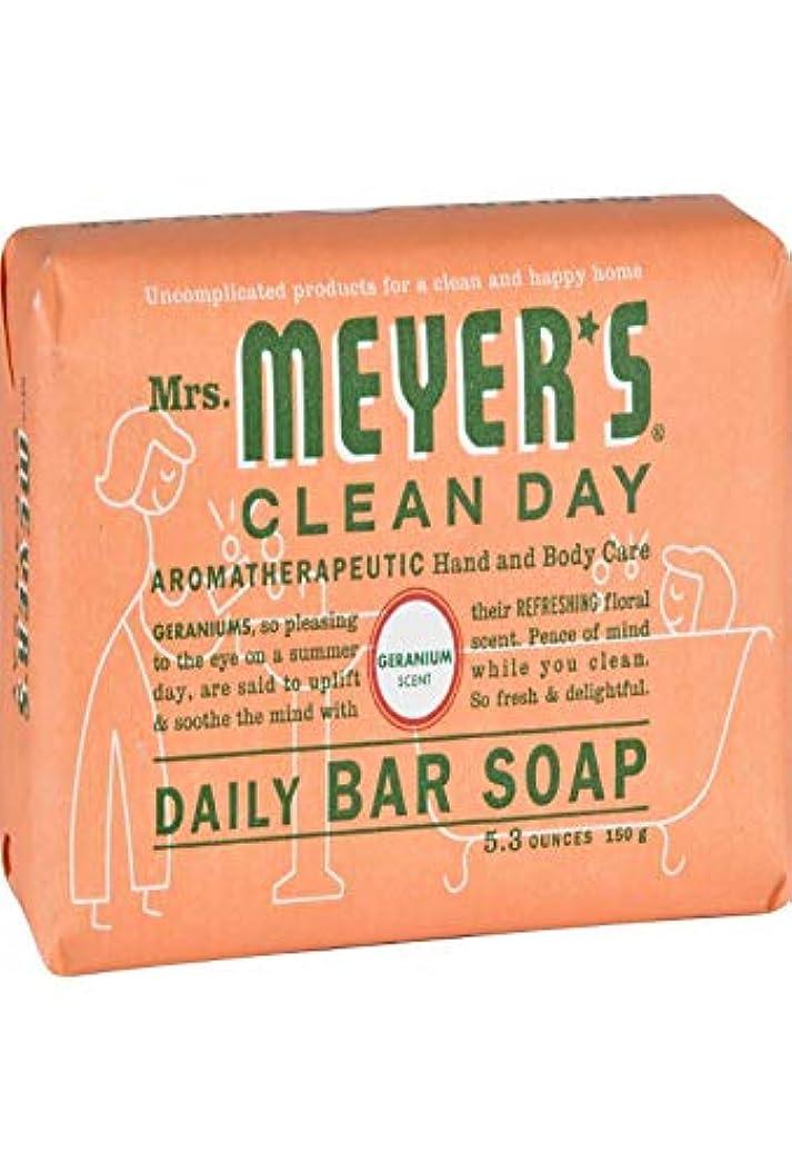 単独で航空揺れるMrs. Meyers Bar Soap - Geranium - 5.3 oz - 1501071