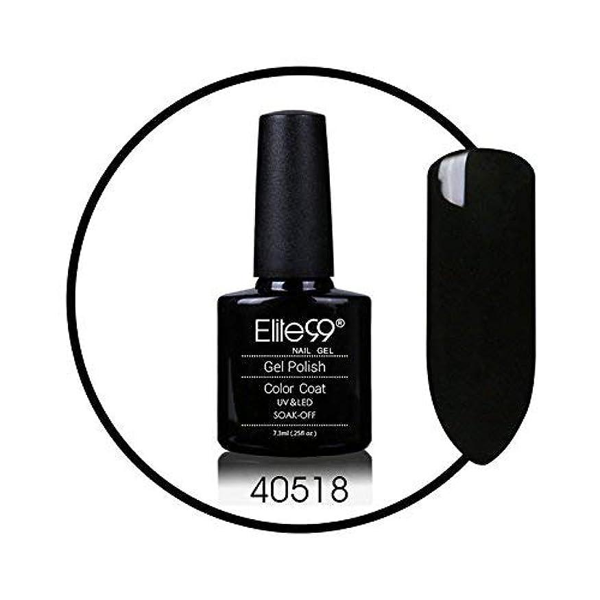 医薬非常に開始ジェルネイル カラージェル 猫目変色ジェル用のブラックカラーコート 1色入り 7.3ml