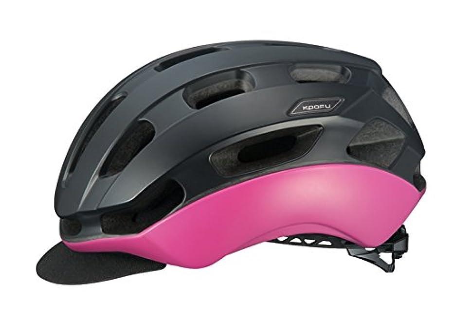 身元蜂アナロジーKOOFU(コーフー) BC-GLOSBE L/XLサイズ マットリッチマゼンタ ヘルメット BCグロッスベ