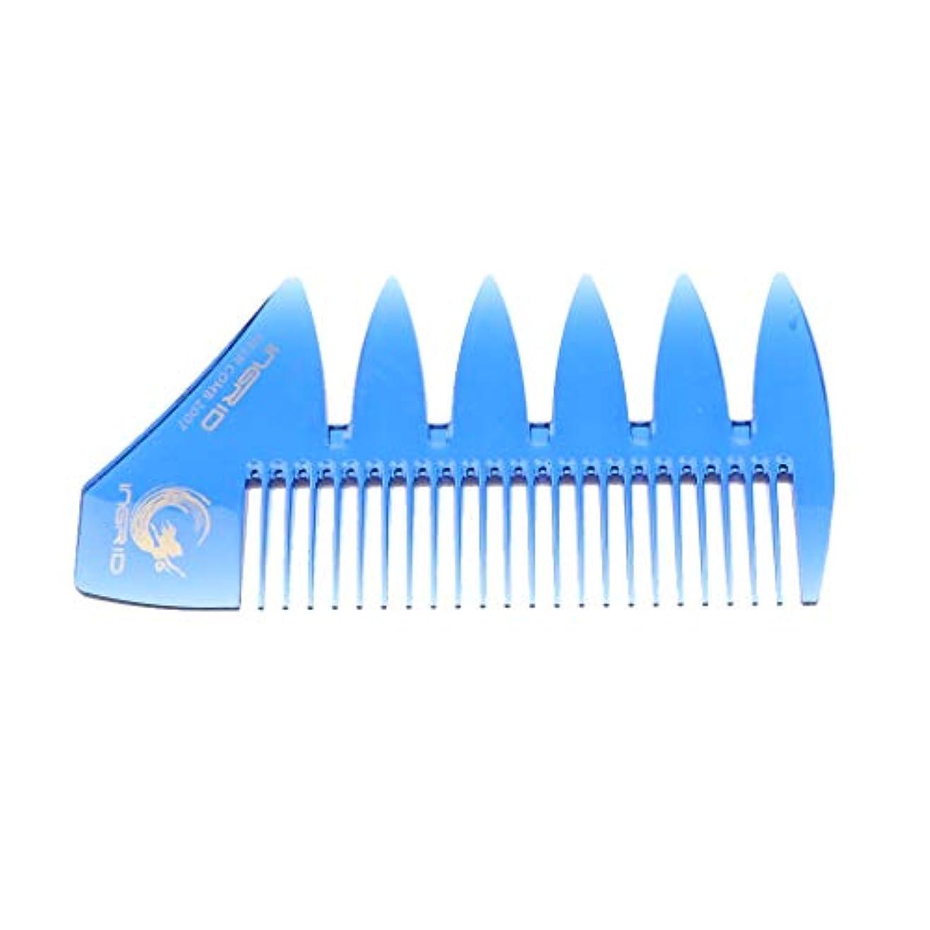 賛辞ゴミ箱マオリプラスチック製 コーム 髪 櫛 くし 携帯用 ヘアケア メンズ & レディース 全4色 - ブルー