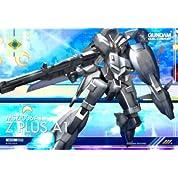 ガンダムデュエルカンパニー 任務限定カード ZプラスA1型 R4 GN-DC01D MS 009