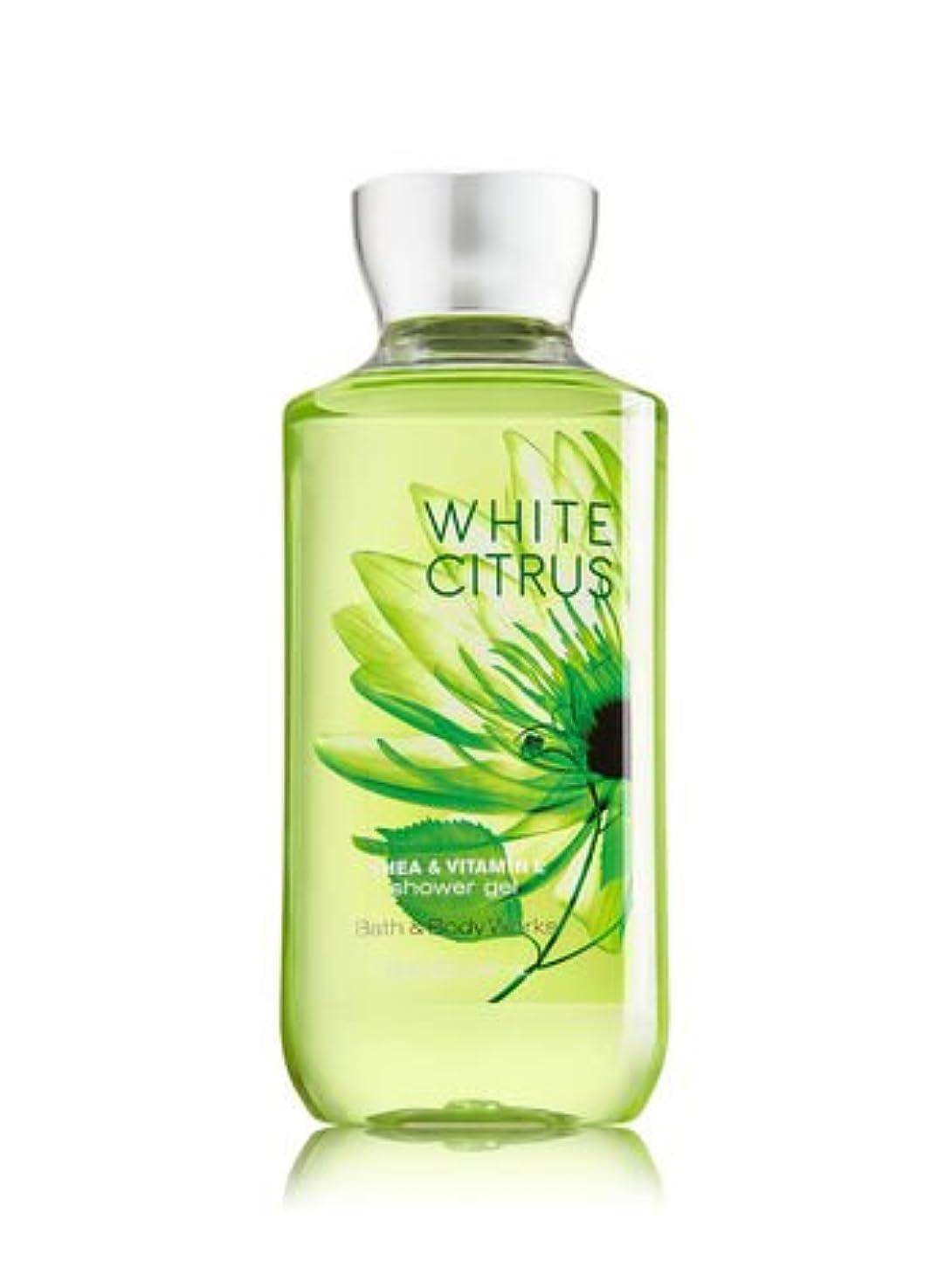 ソファー無効出くわすバス&ボディワークス ホワイトシトラス シャワージェル White Citrus Shower Gel [並行輸入品]