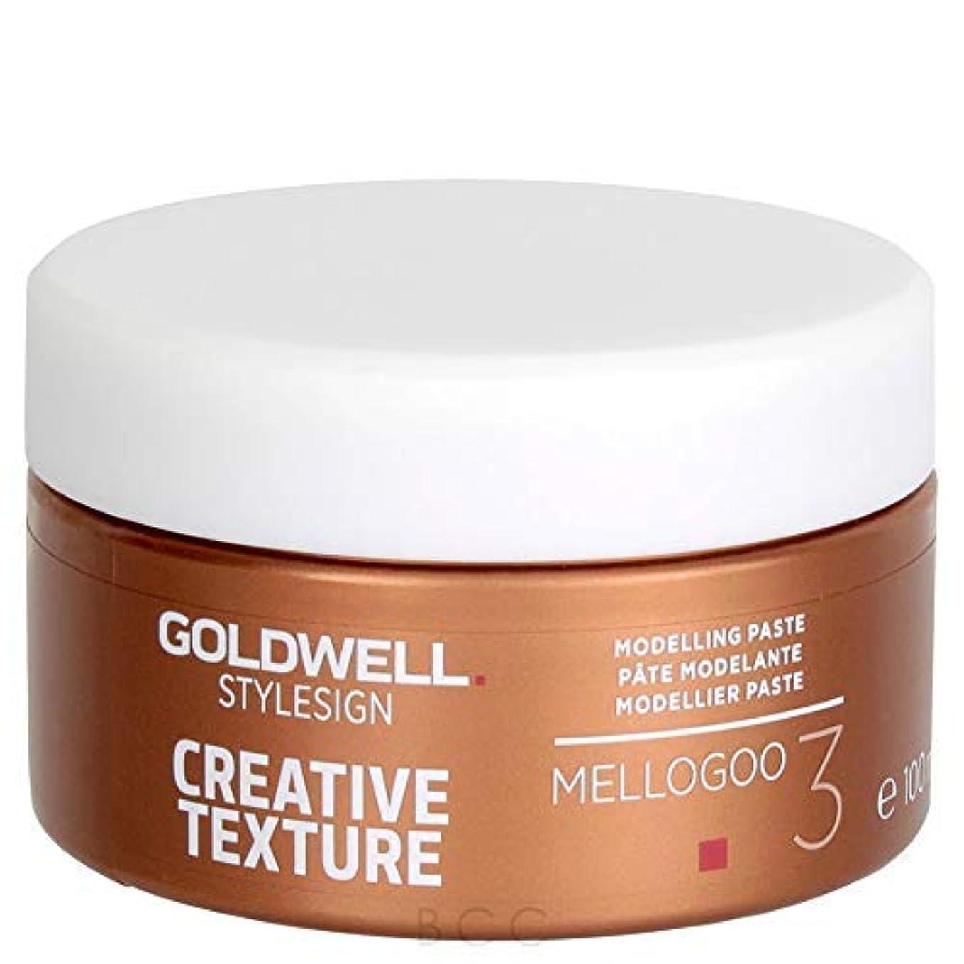湿ったひまわり毛細血管ゴールドウェル スタイルサイン テクスチャー メログー 105ml GOLDWELL