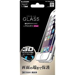 エレコム iPhone7 フィルム / アイフォン7 液晶保護 フルカバーガラスフィルム ホワイト PM-A16MFLGGR03W