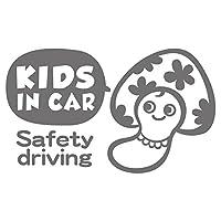 imoninn KIDS in car ステッカー 【シンプル版】 No.47 キノコさん2 (シルバーメタリック)