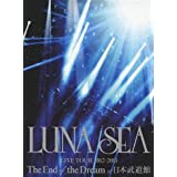 LUNA SEA LIVE TOUR 2012-2013 The End of the Dream at 日本武道館(初回盤) [DVD]